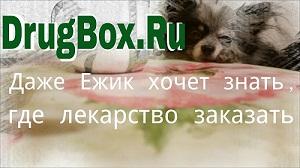 db plakat 11 sm